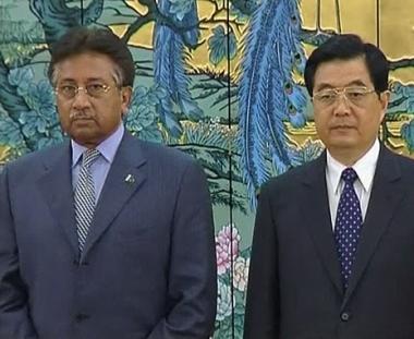 مشرف في الصين لبحث العلاقات الاستراتيجية مع بكين