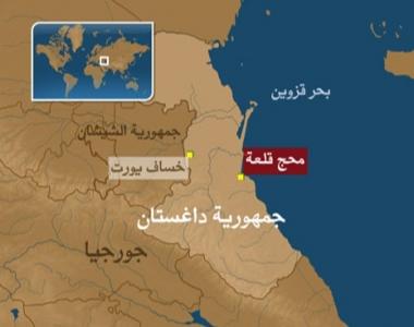 مقتل أحد قادة العصابات الإرهابية في داغستان