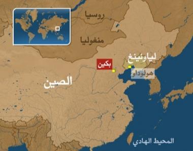 مقتل 14 عاملا في انفجار بمنجم فحم شمال شرق الصين