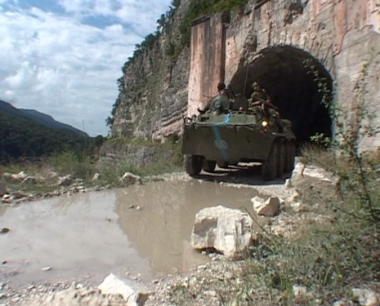 الحدود الجورجية الأبخازية
