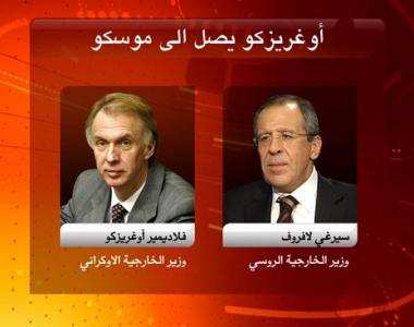 لافروف : روسيا ستواصل التعاون مع الناتو بالرغم من الخلافات