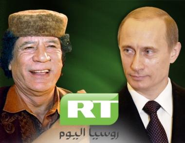 القذافي يدعو بوتين الى مأدبة افطار في بيته