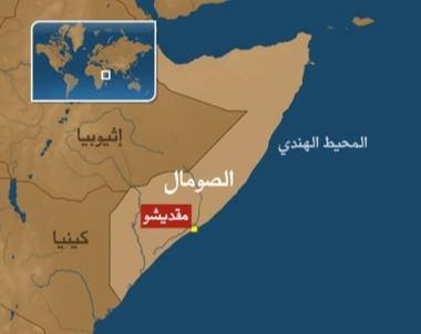 اختطاف سفينة صيد إسبانية قبالة الصومال