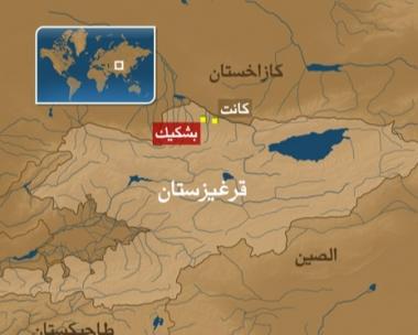 روسيا تعرب عن قلقها من الأعتداء على ضباطها في قيرغيزيا