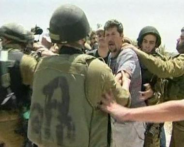 اشتباكات بين متظاهرين وقوات إسرائيلية في الضفة