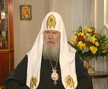 البطريرك الكسي الثاني يهنئ المسيحيين من ابناء روسيا بعيد الفصح المجيد