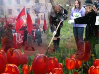 عيد الربيع والعمل