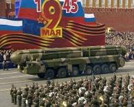 الصواريخ الاستراتيجية توبول-م