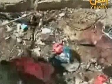 مقتل 18 شخصا وإصابة العشرات وصنعاء تتهم اتباع الحوثي بتنفيذ الهجوم