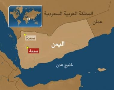اشتباك الأمن اليمني والحوثيين على خلفية تفجير صعدة