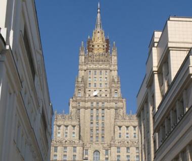الخارجية الروسية تحمل جورجيا مسؤولية توتر الوضع