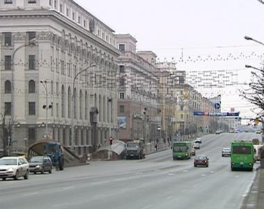 العاصمة البيلوروسية مينسك