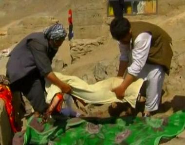 ذخيرة من أيام الحرب الأهلية الأفغانية تقتل 3 أطفال
