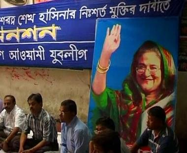إضراب عن الطعام للإفراج عن الشيخة حسينة في بنغلاديش