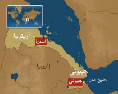 جيبوتي تتهم أرتيريا بخرق حدودها البرية