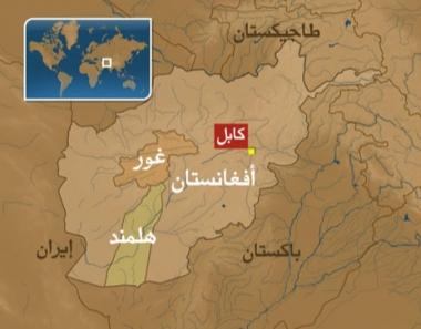 اشتباك بين القوات الحكومية وطالبان وسط أفغانستان
