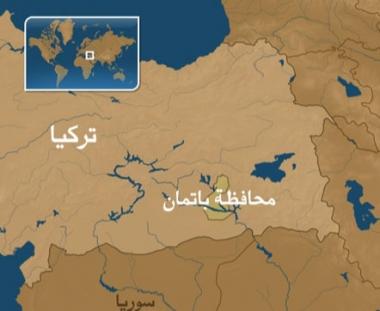3 قتلى و5 جرحى بانفجار لغم في تركيا