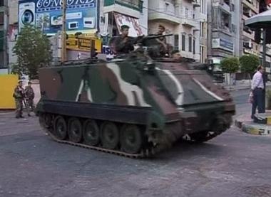 الجيش اللبناني يتعهد بفرض القانون والنظام