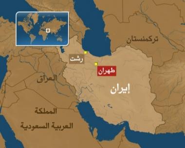 إيران تعتقل مجموعة إرهابية مشتبهة في محاولة تفجير القنصلية الروسية