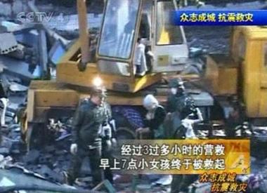 ارتفاع عدد قتلى زلزال الصين إلى 15 ألف شخص