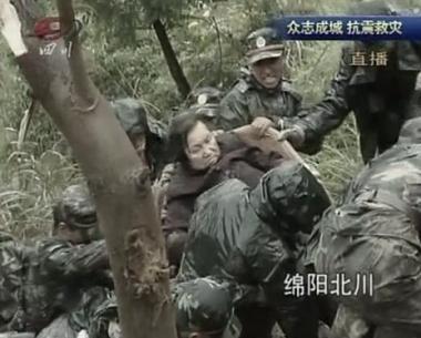 توقعات بارتفاع ضحايا زلزال الصين إلى 50 ألفا