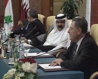 الدوحة تستقبل المتحاورين وأمير قطر يفتتح المؤتمر بكلمة ترحيبية