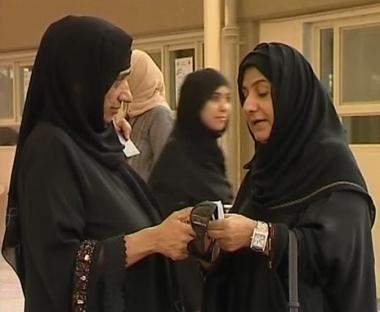 المرأة الكويتية فشلت للمرة الثانية في دخول مجلس الأمة