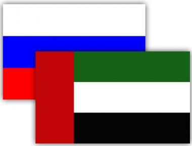 وفد برلماني اماراتي يزور روسيا