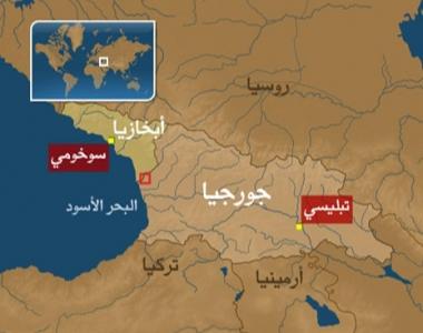 اشتباكات مسلحة على الحدود الجورجية الأبخازية