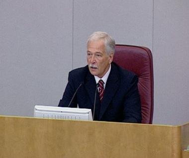 مجلس الدوما يعقد جلسته اليوبيلية الألف