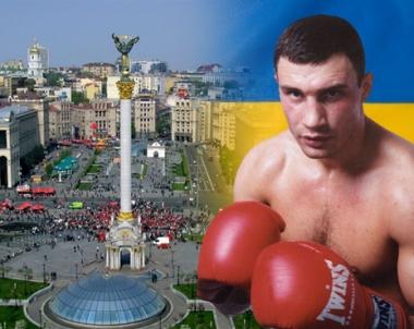 بطل العالم في الملاكمة يسعى الى شغل منصب عمدة مدينة كييف