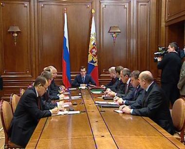 مدفيديف يصادق على تشكيلة مجلس الأمن القومي الجديدة