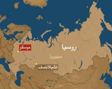 تحطم طائرة شحن روسية بالقرب من مدينة تشيلابينسك