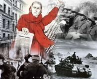 واحد وسبعون عاما على الحرب الوطنية العظمى 10671