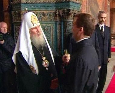 الاحتفال بالذكرى ال 18 لجلوس الكسي الثاني على كرسي البطريركية