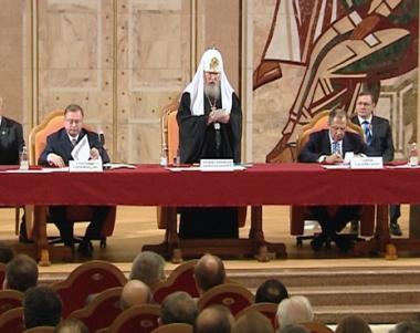 بطريرك موسكو وسائر الروسيا الكسي الثاني يترأس الإجتماع