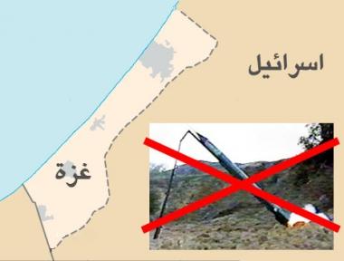 تاكيد اسرائيلي للهدنة مع حماس