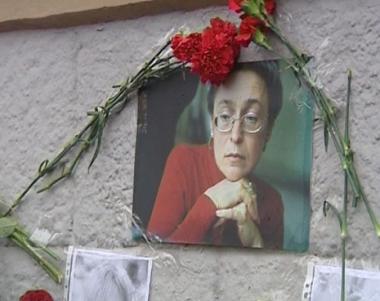 النيابة تنهي تحقيقاتها الأولية بمقتل بوليتكوفسكايا