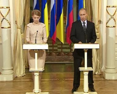 روسيا مستعدة لبحث جميع مسائل التعاون مع اوكرانيا