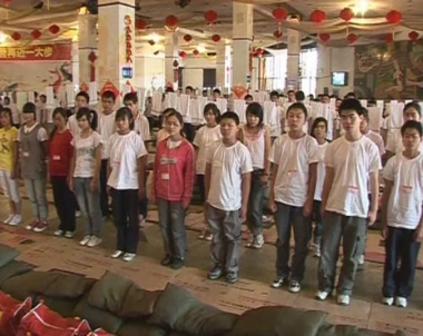 روسيا تستقبل 300 طفل صيني من اقليم سيشوان