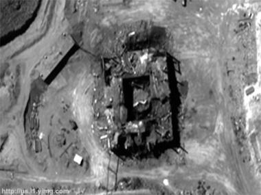 وفد من الوكالة الدولية للطاقة الذرية يزور سوريا في حزيران
