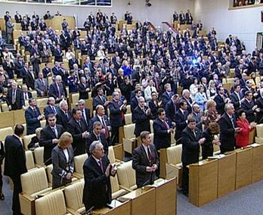 مجلس الدوما يدعو لإعادة النظر بمعاهدة الصداقة في حال إنضام اوكرانيا للناتو