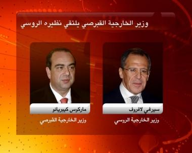 روسيا ترحب بإستئناف الحوار بين قبرص وتركيا