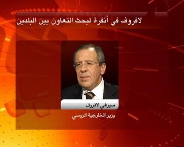 لافروف وباباجان يناقشان مستجدات التسوية في الشرق الأوسط