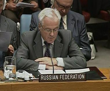 فيتالي تشوركين مندوب روسيا الدائم لدى الأمم المتحدة