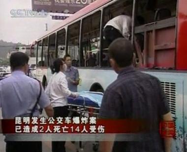 مقتل شخصين وجرح 14 آخرين بانفجارين في الصين