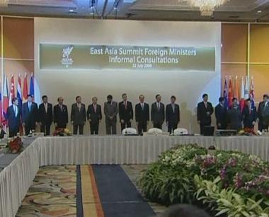 الملف النووي لكوريا الشمالية على اجندة محادثات وزراء خارجية