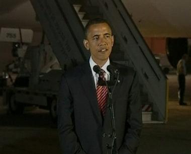 أوباما في إسرائيل متوجها إلى رام ألله