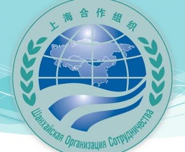 وزراء خارجية منظمة شنغهاي للتعاون يبحثون قضايا تعزيز الامن والاستقرار