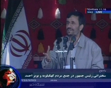 أحمدي نجاد.. لا تراجع عن البرنامج النووي